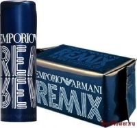 Emporio Armani Remix For Him